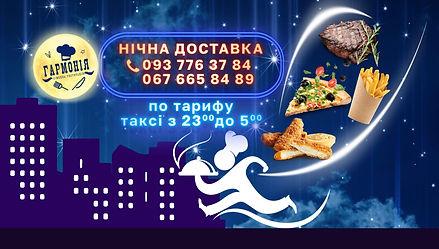 изображение_viber_2021-05-05_13-30-59.jp