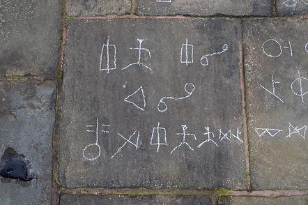 Large scale chalk drawings (8 of 12).jpg