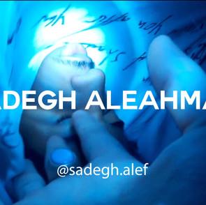 Sadegh Aleahmad: Looking to the Future artist spotlight