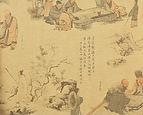 Papel de Parede Chines