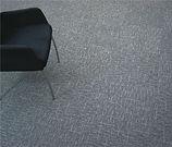 Carpete City Square em escritorio