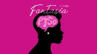 Fantasia's New Single & Tour Info!