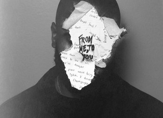 """Bizzy Crook Drops New Album - """"From Me to You"""" and Latest Visual, """"Jokes on You"""