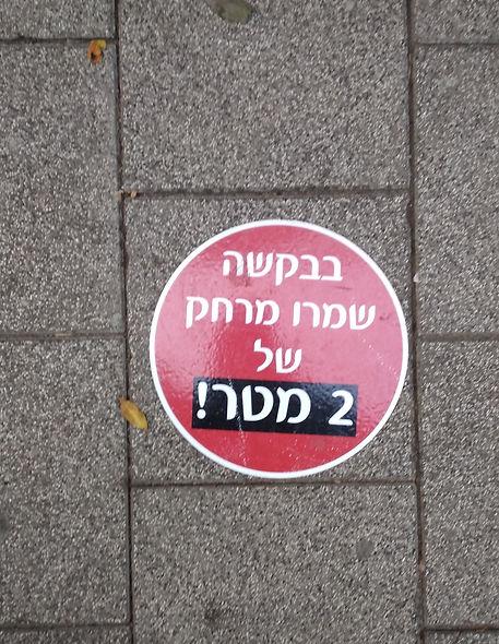 Gili%20Izrael_edited.jpg