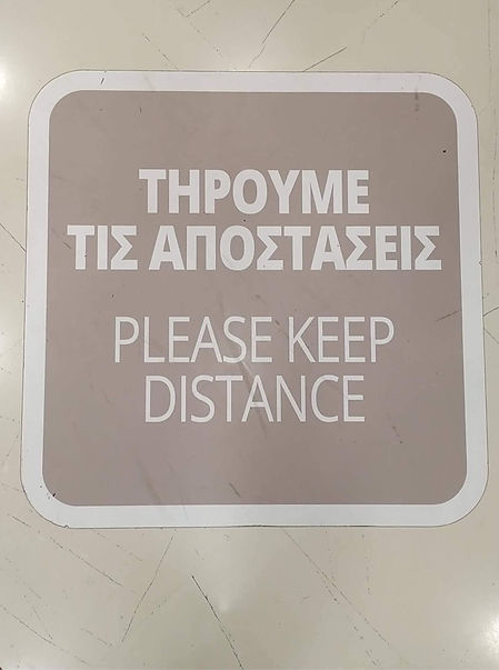 Lea Greece