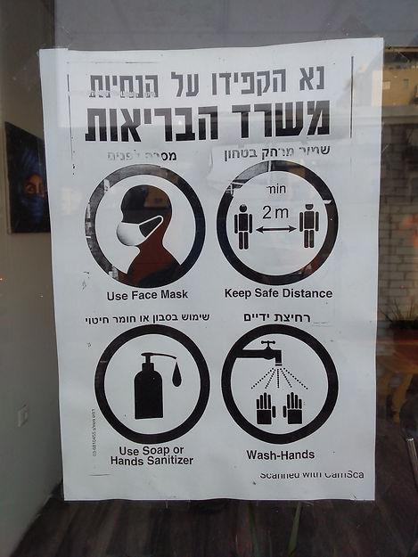 Gili Izrael