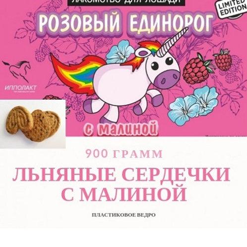 """Печенье малиновое """"Розовый Единорог"""" 900гр."""