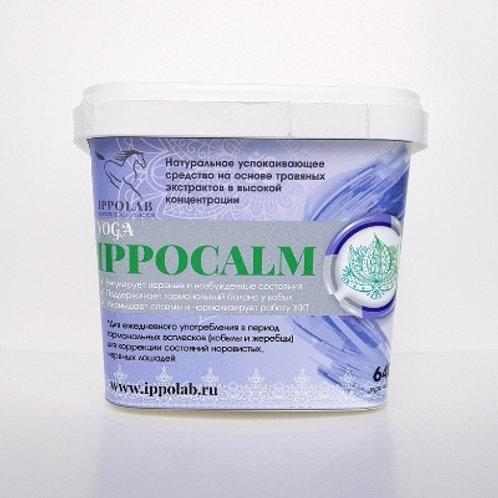 IPPOCALM YOGA - успокаивающая подкормка на основе натуральных экстрактов, 640 гр