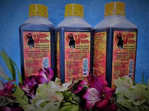 Растительный сироп-бальзам от сухого и аллергического кашля. 5л.