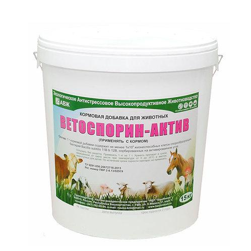 Ветоспорин-актив. Пробиотик + энтеросорбент.