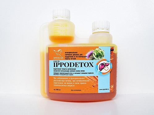 IPPODETOX LIQUID, гепатопротектор, 500 мл