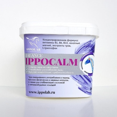 IPPOCALM BALANCE- базовая, 640 грамм