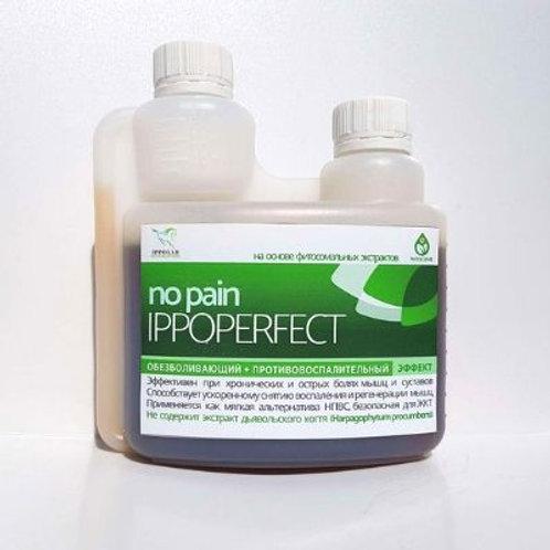 """IPPOPERFECT """"NO PAIN"""". Для суставов, связок и мышц."""