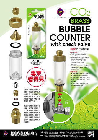 CO2 BRASS BUBBLE COUNTER WITH CHK VALVE.