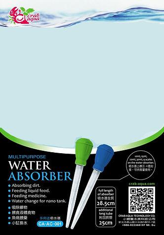 WATER ABSORBER.jpg