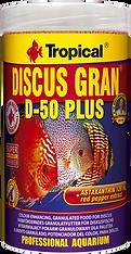 Discus Gran D-50 Plus_1.png