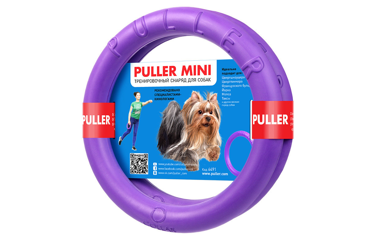 puller-mini1