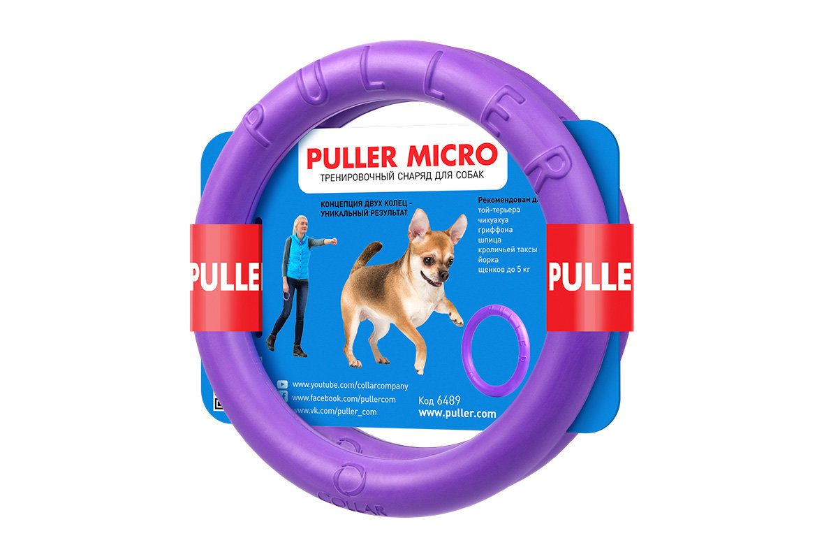 puller-micro1