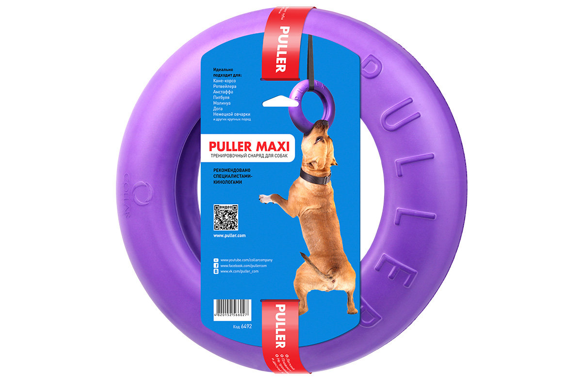 puller-maxi1