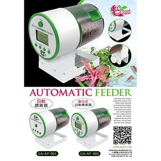 AUTOMATIC FEEDER.jpg