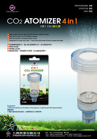 CO2 ATOMISER-DIFFUSOR BLUE.jpg