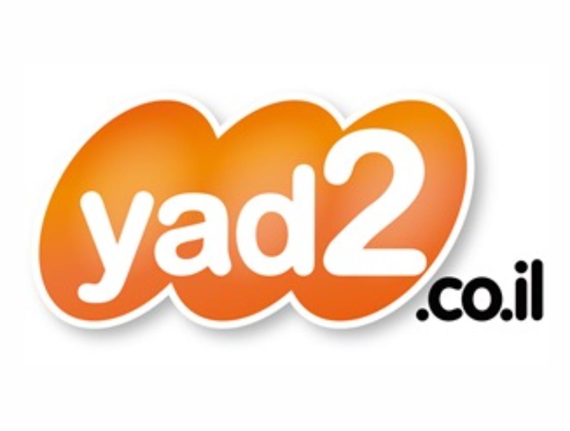 YAD2 -יד2