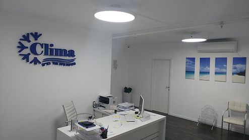 משרדי החברה - קלימה מערכות מיזוג אוויר
