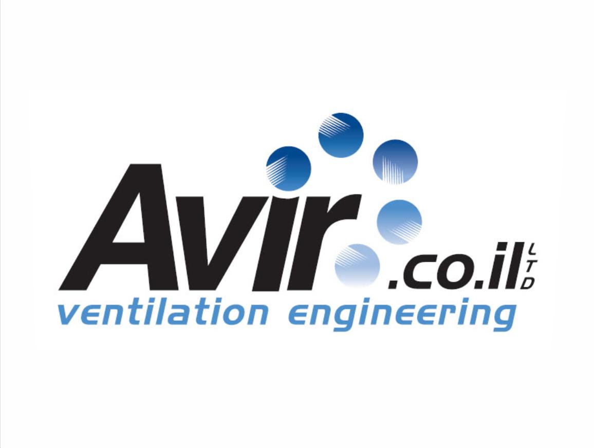 AVIR - אוויר