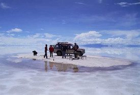 Uynuni salt lake.jpg