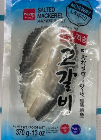 Mackerel (Seasoned) 370g, 자반고등어 370g