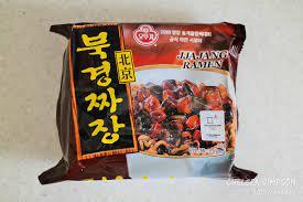 Peking JJAJANG Noodle 5pack, 오뚜기 북경짜장라면 5pack