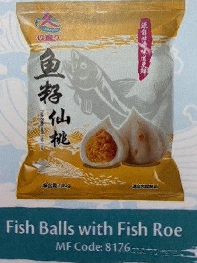 Fish Ball Fish Roe 180g,생선알맛 피쉬볼 180g