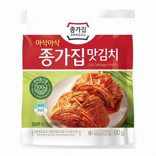 JONGGA Cut Cabbage kimchi 1 kg