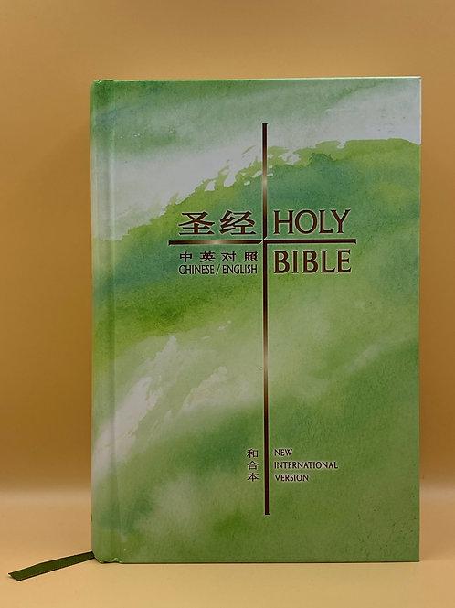 圣经和合本(简体中文/英文对照)