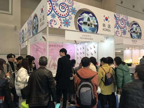 WeChat Image_20181231103737.jpg