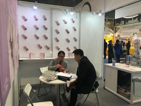 WeChat Image_20181231103816.jpg