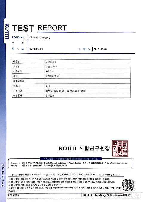 KC TEST REPORT 2018 코리안박스.jpg