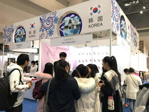 WeChat Image_20181231103901.jpg