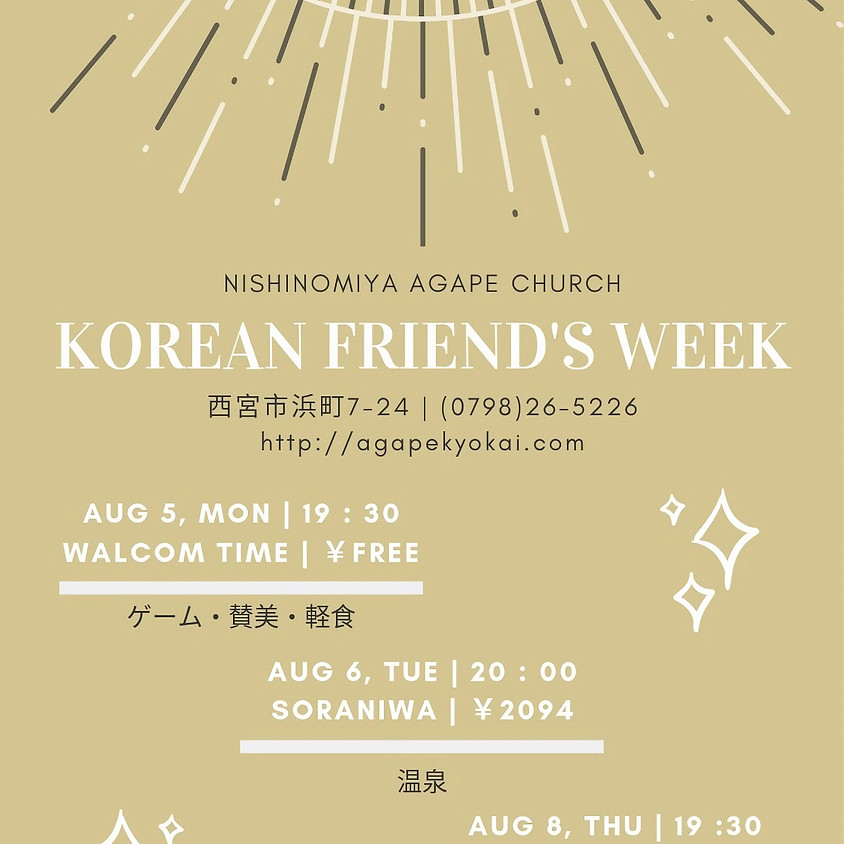 KOREAN FRIEND'S WEEK