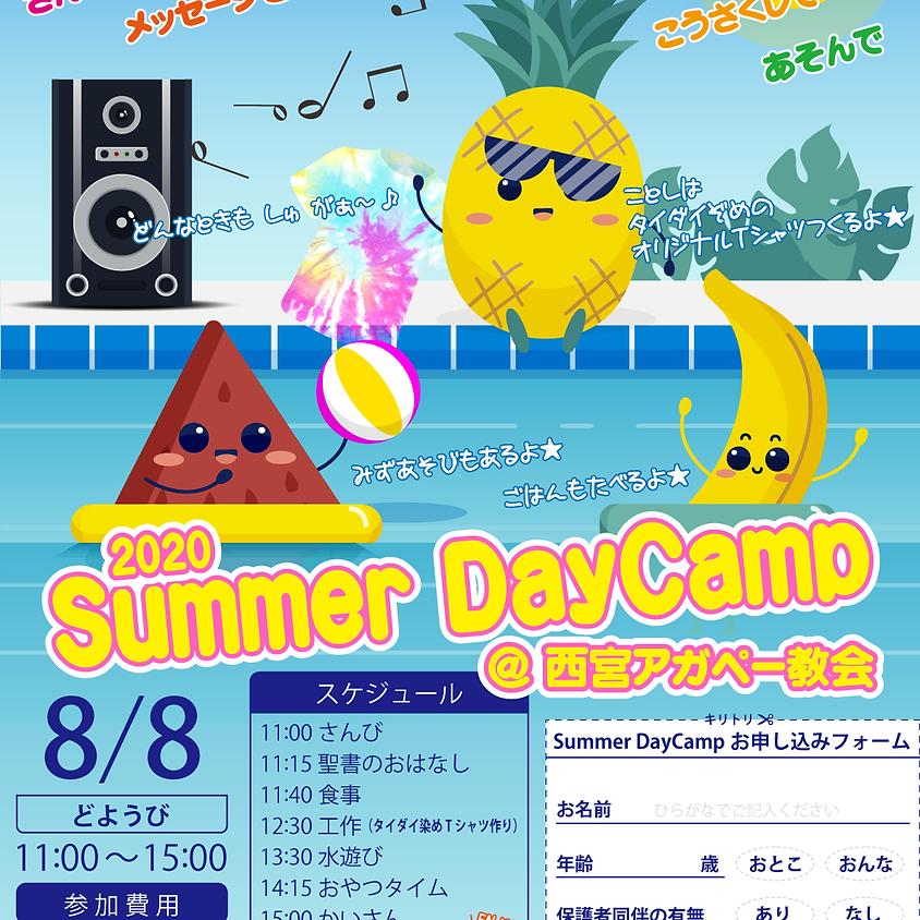 Summer DayCamp 2020