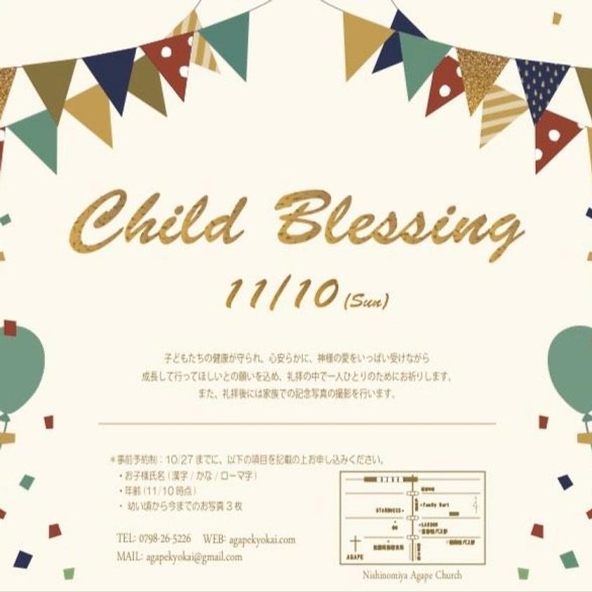 Child Blessing