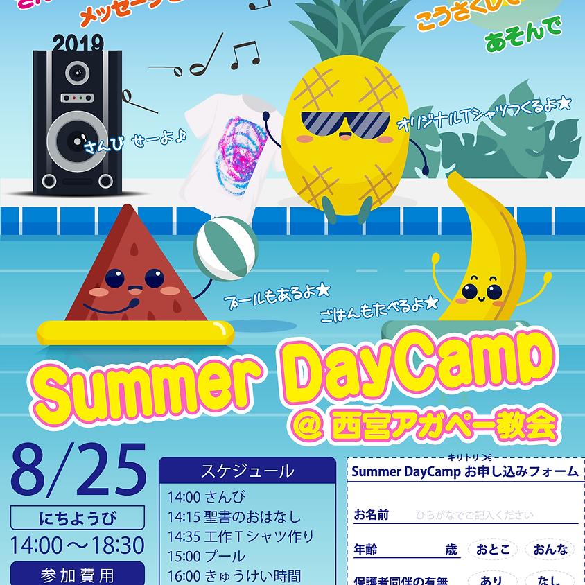 Summer DayCamp