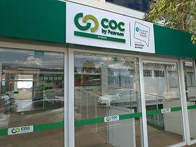 COC Atibaia