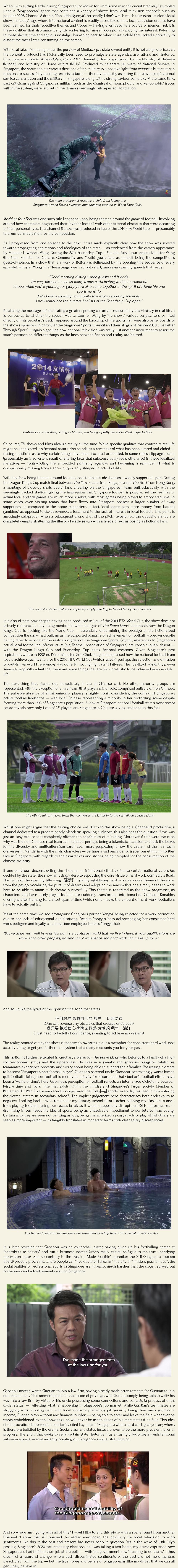 blurb magazine. blurbmag. Anatomy of a Channel 8 Drama. Jia Yang Kwok. Opinion. @blurb.mag