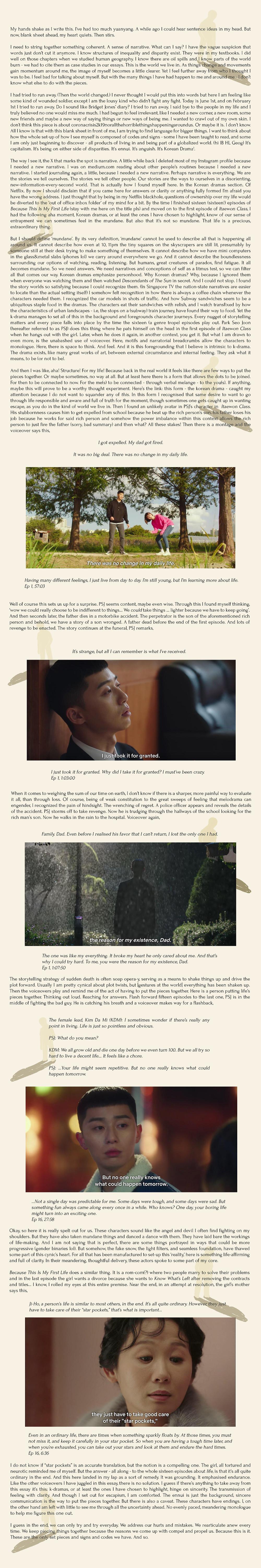 blurb magazine. blurbmag. Its just a (K) Wave korean drama. Audrey Teong. Opinion. @blurb.mag