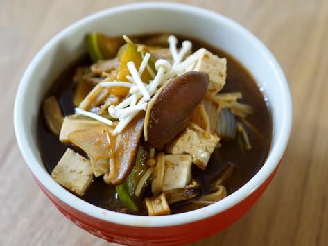 Recette simplissime de la soupe miso 🍲