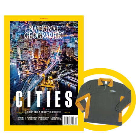 NatGeo Magazine w/FREE NatGeo Brown Fleece Jacket (Citibank)