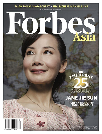 Forbes Asia Magazine - 11 Issues (Chevrons)