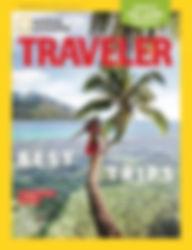 Traveler-307x400.jpg