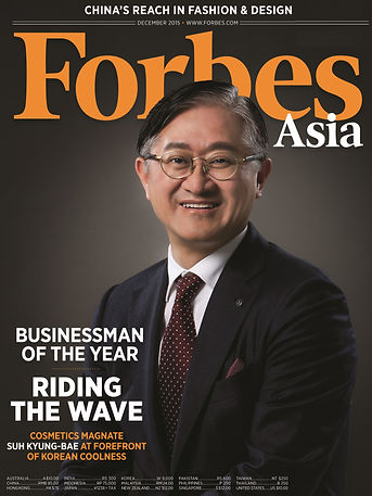 Forbes Asia December cover